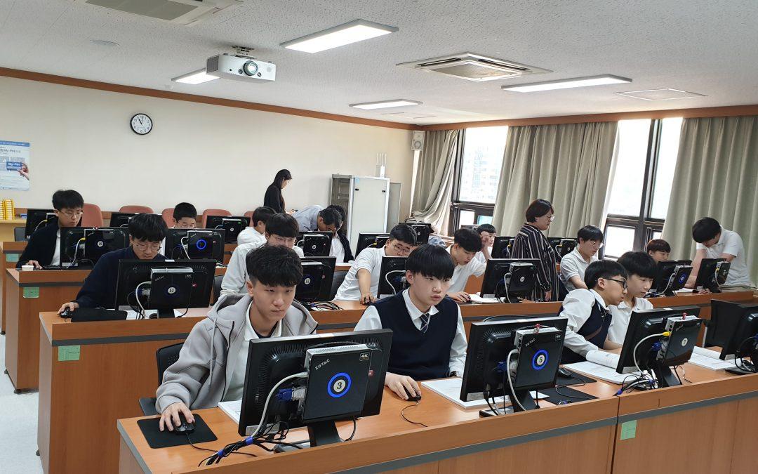 코딩 교실